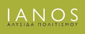 Ianos